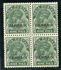 Bahrain 1933 KGV 9p deep green (Litho) block superb MNH. SG 3. Sc 3.