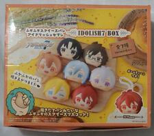 More details for megahouse idolish7 fluffy squeeze bread - box of 8