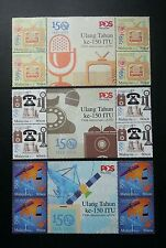 Malaysia 150th Anniv Of ITU 2015 Satellite Telecoms (stamp with title) MNH