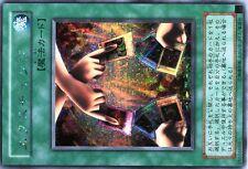 Ω YUGIOH CARTE NEUVE Ω SECRET ULTRA RARE N° G5-03 Exchange