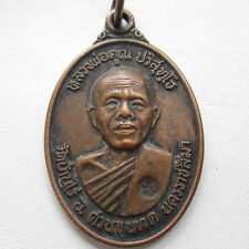 Coin LP Koon   Wat Ban rai  A.D.1974 Genuine 100% Thai Amulet