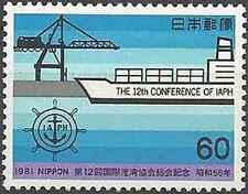 Timbre Bateaux Japon 1981 ** lot 19411