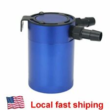 Universal Baffled 2-Port Oil Catch Can Tank Compact Auto Air-Oil Separator new