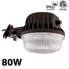 LED yard light security 80 watts dust to dawn bright office warehouse Photocell