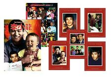 More details for bruce lee  photo books volumes 1 to 9 a4 size very limited plus free book