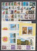SPAIN - ESPAÑA - YEAR 1997 COMPLETE WITH ALL THE STAMPS MNH AND MINISHEETS