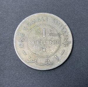 Somalia 1967 coin - 1 Scellino / Shilling
