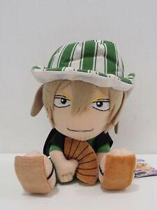 """Bleach Urahara Kisuke Banpresto 2005 USED Plush 7"""" TAG Toy Doll Japan"""