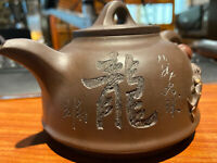 Chinese Antique Collection Yixing Zisha Pot Teapot Character Marked