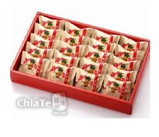 DHL Ship - Chia Te Pineapple Cake Pineapple Pastry (20 pcs/Box) 台灣 佳德鳳梨酥 (20個/盒)