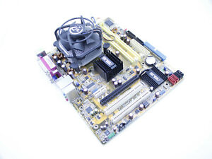 ASUS P5B-MX (90-MBB4T5-G0EAY00Z) Intel Sockel 775 Mainboard mit Q6600 Kühler