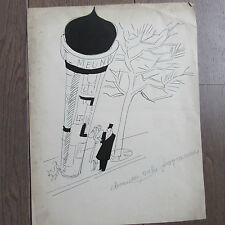 DESSIN ORIGINAL NON SIGNÉ VERS 1950 COLONNE MORRIS PARIS