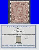 ITALY REGNO 1879 EFFIGE di UMBERTO I 30c  n.41  MNH** CERT