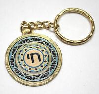 Israel CHAI Key Ring Chain Travelers Prayer Hebrew Jewish Judaica Kabbalah Gift