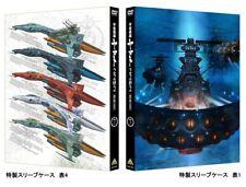 Star Blazers Space Battleship Yamato 2202 Vol.7 DVD Japan BCBA-4823 493456964823