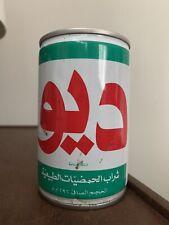 1 Saudi Arabia MOUNTAIN DEW Vintage Soda Can Empty Free Shipping