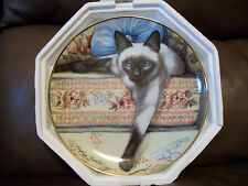 SIAMESE CATS COLLECTIBLE WALL PLATES FRANKLIN MINT LIMITED ED. SET DAPHNE BAXTER