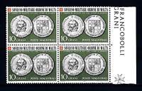 """SMOM - 1970 - Antiche monete dell'Ordine (1) - 10 grani - """"IUSTICIAM PROPTER"""""""