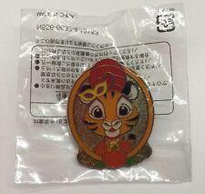 Disney Pin Tokyo Disney Sea Game Prize Pin Chandu With A Pumpkin Halloween New