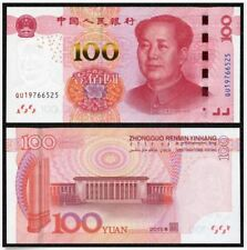 China 100 Yuan, 2015, With Security Thread (PERFECT UNC) OFFER