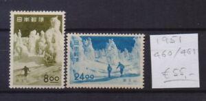 ! Japan 1951. Stamp. YT#460/461. €55.00!