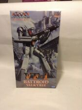 """Macross """" Do You Remember Love? """" (Hasegawa) VF-1 Battroid Valkyrie 1:72 Scale"""