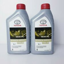 GENUINE TOYOTA TRANSMISSION DIFFERENTIAL GEAR OIL 75W-85 SYNTHETIC 08885-81060