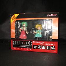 Mion Sonozaki and Satoko Houjou Figure Higurashi no naku koro ni Max Factory