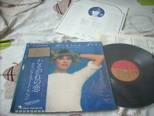 a941981 Japan Lp Olivia Newton-John Don't Stop Believing LP