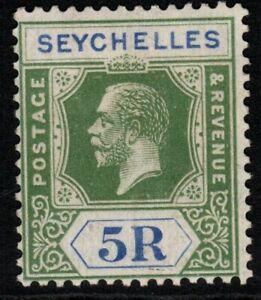 SEYCHELLES SG123 1921 5r YELLOW-GREEN & BLUE MTD MINT