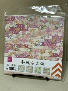 Origami Japanese style chiyogami 100 sheets 4 types 15 cm x 15 cm