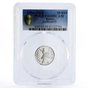 Russia 50 rubles Russian Ballet Balerina PR69 PCGS proof platinum coin 1994