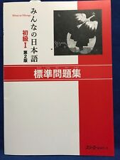 Minna no Nihongo Beginner 1 2nd Edition Japanese Language Standard Work Book