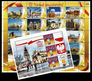 2017 Wonderful Poland in Stamps Personal Sheet (2 Sheets)