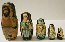 Matryoshka Nesting Dolls Greek Gods Museum Of Fine Arts Boston