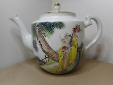 ANTIQUE CHINESE HANDPAINTED PORCELAIN TEAPOT SIGNED JIANGXI PORCELAIN COMPANY
