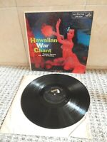 TOMMY DORSEY & His Orchestra~Hawaiian War Chant~RCA Victor LPM-1234