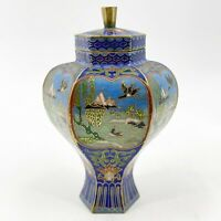 Antique Chinese Cloisonne Brass Enamel Lidded Ginger Jar Vase Urn Ducks Mountain