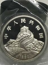 China 1990 Silver 10 Yuan Lunar Dragon 1oz Silver Coin Original Mint Packaging