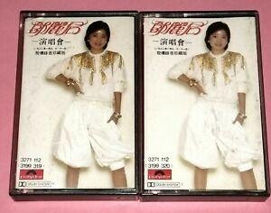TERESA TENG 邓丽君 DENG LI JUN:邓丽君-演唱会-现场录音珍藏版[两个磁带](1982)VINTAGE CASSETTE TAPE