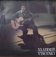 VLADIMIR VYSOTSKY HORIZON RARE PRIVATE RUSSIAN PRESS LP VENDA 1992