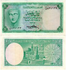 Yemen Arab Republic 1 Rial P#6a (1969) AUNC
