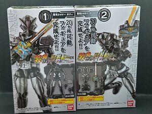 Kamen Rider Saber Book 6 Feat.01 SO-DO Kamen Rider Brightest shadow Bandai