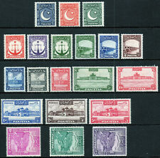 Pakistan 1948 KGVI complete set of mint stamps value to 25Rs Lightly Hinged