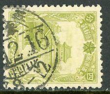 China 1936 Manchukuo 4th Definitive 4 Fen VFU B461 ⭐⭐⭐⭐⭐