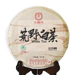 2017 yr 357g Yunnan Wild Moonlight Beauty White puer Pu'er Pu erh Tea Raw Cake