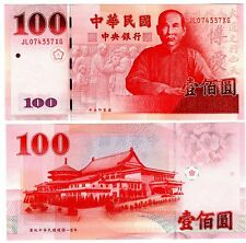 TAIWAN Billet 100 YUAN 2011 COMMEMORATIVE 100 th NEW NOUVEAU  NEUF UNC
