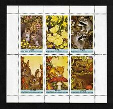 Abkhazia 1990s? Young Animals sheetlet of 6v. (bogus issue) MNH
