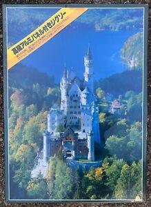 1980s NEUSCHWANSTEIN CASTLE JIGSAW PUZZLE, MARUI JIG-PANE, JAPAN, 500 PIECES NEW