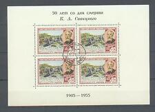 Russia 1955 Savitsky miniature sheet sg.MS1883a used